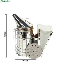 1 pcs abelha fumaça transmissor vaporiser fumoir fumigador fumigador fumigador manual abelas e apicultura apicultura ferramentas jardim