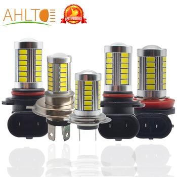 цена на 9006 HB4 9005 HB3 H4 H7 H11 H8 1156 5630 5730 33SMD Headlight Fog Lamp Daytime Running Light Turning Braking Bulb White DC 12V