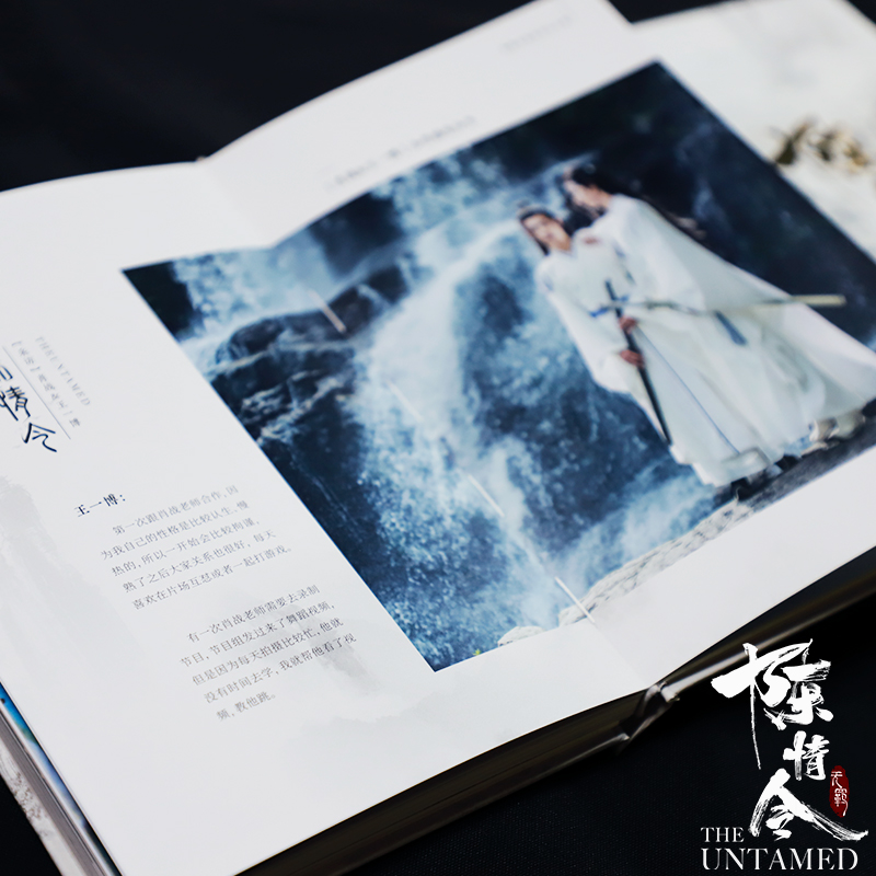 The Untamed TV Soundtrack Chen Qing Ling OST Chinese Style Music 2CD with Picture Album Limited Edition 2