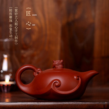 2021 nowy czajniczek Yixing Zisha surowa ruda Zhuni Handmade dzbanek na herbatę gospodarstwa domowego o dużej pojemności zestaw do herbaty Kung Fu dostosowanie prezentów tanie tanio DUONI CN (pochodzenie) 301-400 ml Z fioletowej gliny