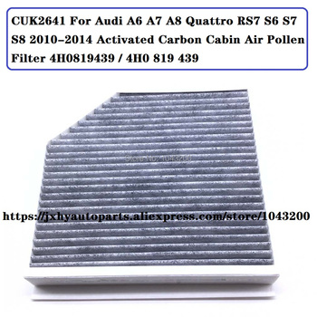 CUK2641 For Audi A6 A7 A8 Quattro RS7 S6 S7 S8 2010-2014 Activated Carbon Cabin Air Pollen Filter 4H0819439 / 4H0 819 439 image