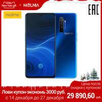 Смартфон игровой realme X2 PRO 8ГБ/128 ГБ получи промокод PR3000 и покупайте со скидкой по цене 29890,6 руб.
