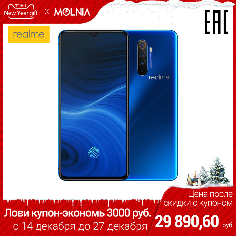 Smartphone Game Realme X2 PRO 8 GB/128 GB Get The Code PR3000 And Buy At A Discount Price 29890,6 Rub.