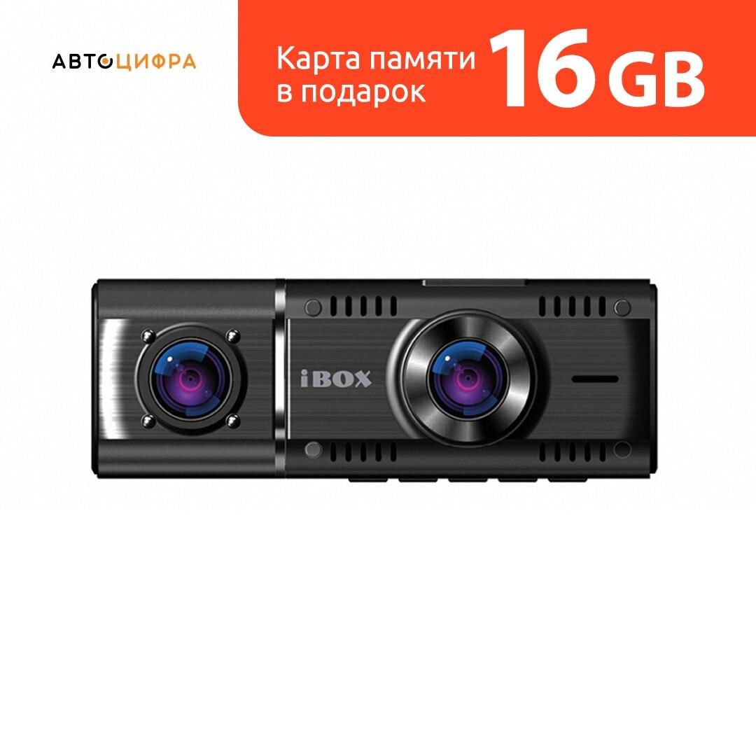Видеорегистратор iBOX Flip Dual