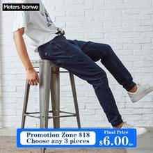 Metersbonwe ישר ג ינס גברים אביב סתיו חדש מזדמן נוער מגמת Loose ג ינס Mens הרמון מכנסיים