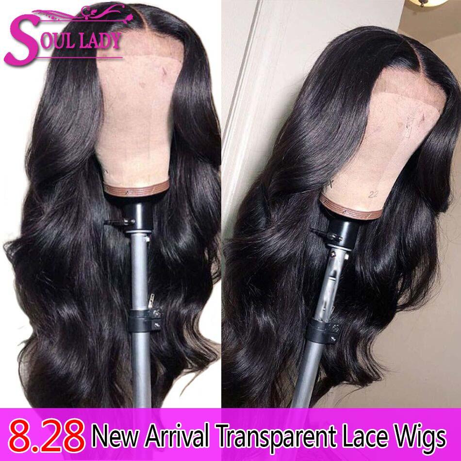 Perruques de dentelle transparentes 13x4 vague de corps avant de lacet perruques de cheveux humains pour les femmes noires pré plumées ligne de cheveux malaisiens Remy perruques de cheveux