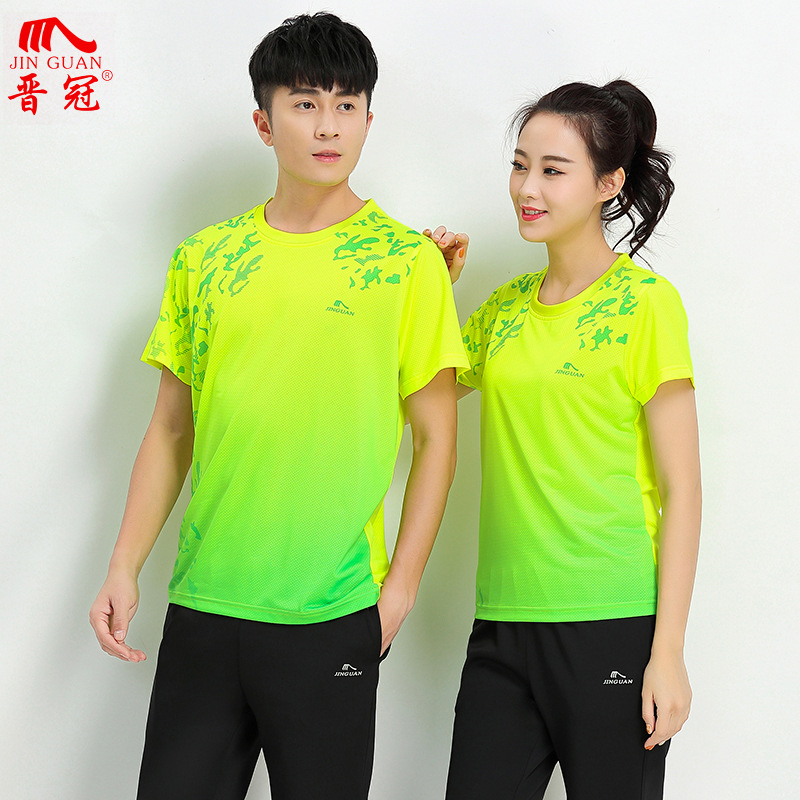 Jin Crown Square Dance Sports Clothing WOMEN'S Suit Men's Breathable Middle-aged Short Sleeve Crew Neck Jiamusi Fitness Exercise