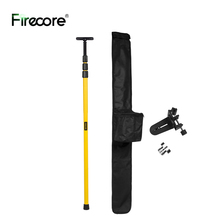 FIRECORE 2.8M  5/8 and 1/4 Interface Extend Bracket for Laser Level