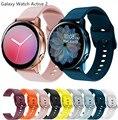 Ремешок силиконовый для смарт-часов Galaxy watch active, оригинальный спортивный сменный Браслет для Samsung Galaxy watch, 20 мм