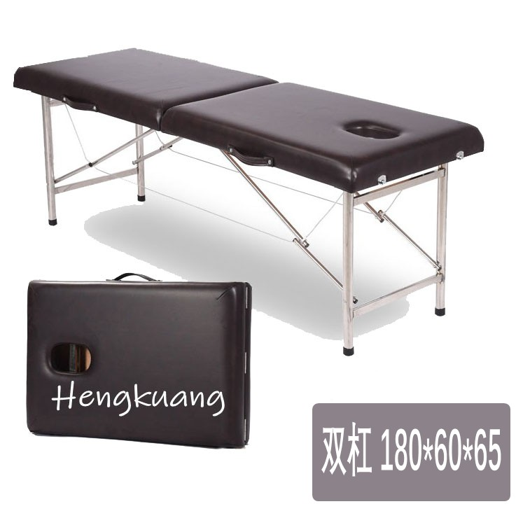 Clearance ! Portable Foldable Massage Bed Beauty Physiotherapy Massage Fire Therapy   Medicine Physiotherapy Tattoo Bed