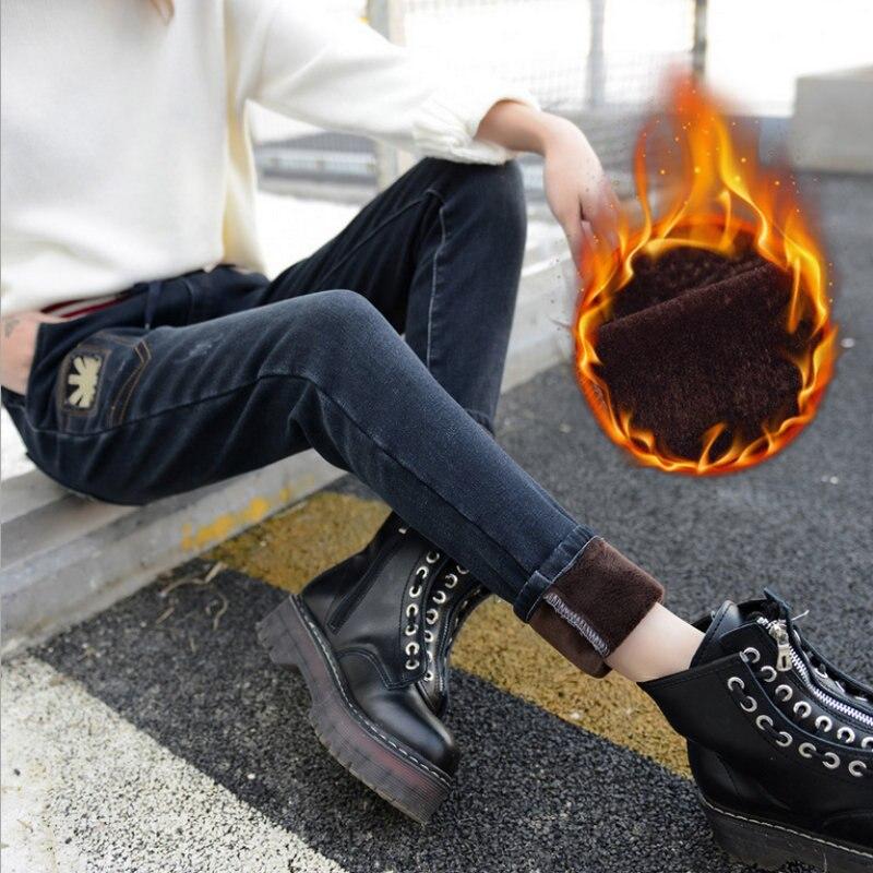 Бесплатная доставка, 2019, длинные штаны для женщин, расклешенные брюки, 25 30 размер, джинсовые женские длинные тянущиеся зимние и осенние джин... - 5