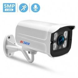 H.265 5MP 3MP HD широкоугольный 2,8 мм Наружная ip-камера PoE 1080P металлический чехол ONVIF Водонепроницаемая камера видеонаблюдения IP 4 шт Массив светод...