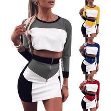 Sports Sexy 2Pcs/Set Women Sets Crop Top+Skirt Sets Color Block Women Long Sleeve Crop Top Zipper Bodycon Mini Skirt For Women's