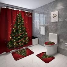 G новый красный Рождественский Декор 3d цифровая печать счастливый
