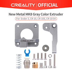 Image 1 - CREALITY 3D New Metal MK8 Gray Color Extruder Aluminum Alloy Block Bowden Extruder 1.75mm Filament For Ender CR Series Printers