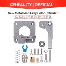 Créalité 3D nouveau métal MK8 gris couleur extrudeuse en alliage daluminium bloc Bowden extrudeuse 1.75mm Filament pour Ender CR série imprimantes