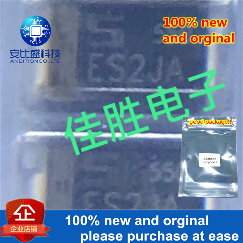 100pcs 100% New And Orginal 2A600V Chip Ultrafast Recovery Diode DO214AC Silk-screen ES2JA In Stock