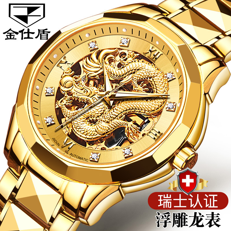 Watch manufacturer wholesale automatic mechanical watch waterproof men's watch