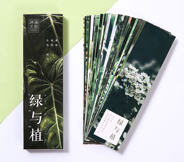 Green Plant Paper Bookmark(1pack=30pieces)
