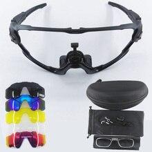 9270 Jaw Style 5 Lens Bike Glasses MTB Sports Sunglasses Pol