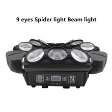 Beam Stage Light Boudler Pro RGBW (4 in1) LED Moving Head Wash Spotlight Lamp DMX512 RGBW for Disco DJ Club Christmas Birthday стоимость
