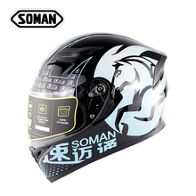 цена на Helmet Motorcycle Full Face Dual Visor Helmets Abs Casco De Motocicleta Motocross Motorsiklet Kask Cascos Motos Vespa Helmet