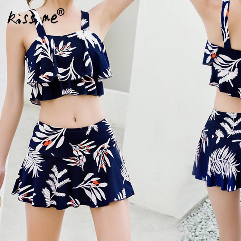 Summer Cute Two Piece Swimsuit For Women Flounce Crop Top Backless Floral Striped Bathing Suit Sling Beach Wear With Skirt