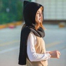 Осенний шарф и шапка, наборы, мягкие шали и палантины унисекс с капюшоном, плотные зимние подарки, головной платок