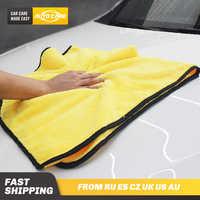 Super absorbant lavage de voiture microfibre serviette voiture nettoyage séchage chiffon Extra grande taille 92*56 cm séchage serviette soins de voiture