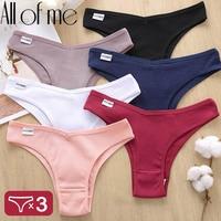 3PCS/Set Cotton Panties Lingerie Women Underwear Sexy Briefs Female Underpants Pantys Thong Panties Bikini Solid Color Tangas 1