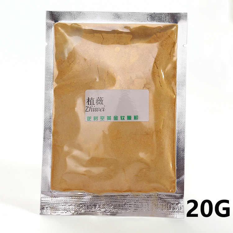 20 グラムゴールドフェイシャルマスクパウダー、小じわやしわの外観を減少させる、古代ゴールドフェイスマスク式