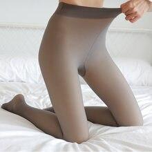 Leggings de terciopelo para mujer, pantalones informales cálidos de cintura alta a través de la carne, ajustados y sexys, elásticos, color negro, 80D, para invierno