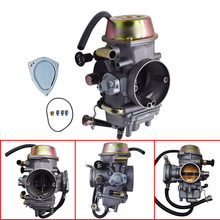 Remplacement de carburateur pour BOMBARDIER DS650 DS650X CAN-AM 2000, 2007 – 7072001421