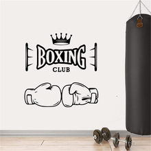 Colorful Boxing Club Vinyl Art Wall Sticker For Fitness Rooms Decals Mural Decoration Gym Stickers Wallpaper