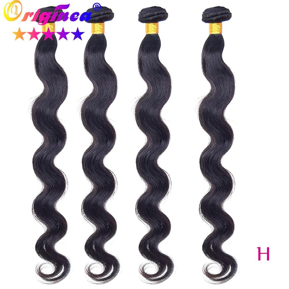 "Originea Brazilian Virgin Body Wave 1/3/4 Bundles 100% Raw Human Hair Weaving Unprocessed 12""-26"" Double Drawn Hair Extensions"