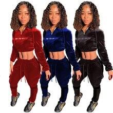 Женский бархатный костюм с вышивкой букв спортивный из двух
