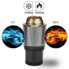 Car Cup Warmer Cooler 2In1 Heating Smart Temperature Control Electric Mug