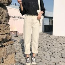 Capris נשים מקרית מוצק רוכסן פשוט Loose מכנסיים נשים כל התאמת טרנדי ישר גבוהה מותניים מכנסיים סטודנטים קוריאני סגנון