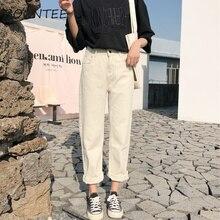 Pantalones Capris holgados sencillos para mujer, pantalón informal liso, con cremallera, de cintura alta, fáciles de combinar, estilo coreano