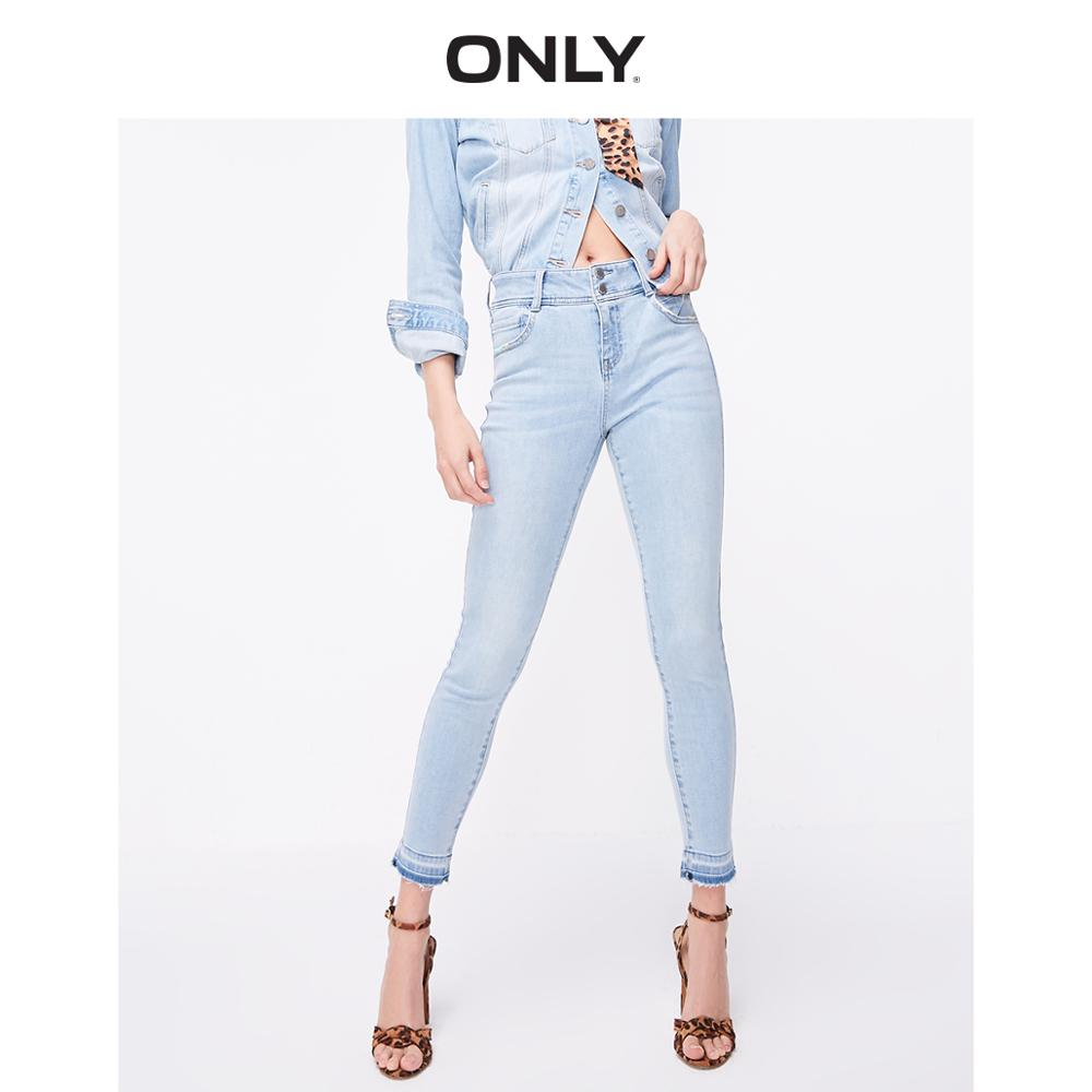 ONLY Women's  Skinny Crop Jeans | 119149667