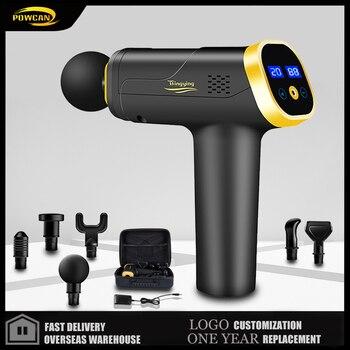 Massage Gun Fascia Gun Neck Massager Vibration Fitness Equipment Noise Reduction Design Electric Massager 1