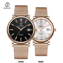 Парные часы для влюбленных брендовые роскошные швейцарские кварцевые