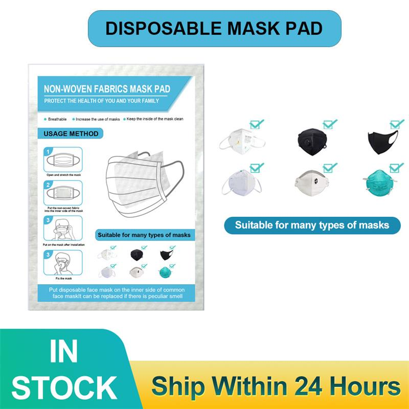 100Pcs Medical Non-woven Disposable Mask Gasket Filter Medical Mask Replacement Gasket Isolation Bacteria Virus Disposable