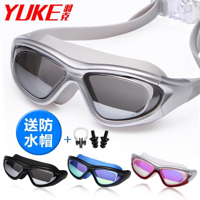 Goggles Women's High definition Anti fog Waterproof Electroplated Big Box Men's Myopia Swimming Glasses Send Swim Cap Safety Goggles     - title=
