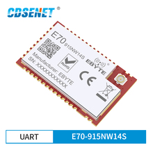 E70 915NW14S כוכב רשת אלחוטי משדר מודול 915 mhz SMD IoT 14dBm 915 mhz IPEX אנטנת משדר ומקלט