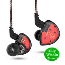 Гибридные Внутриканальные наушники KZ ES4 1BA + 1DD, Hifi Динамический драйвер, шумоподавление, гарнитура, сменный кабель AS10 ZSX ZST ES3 ZSN