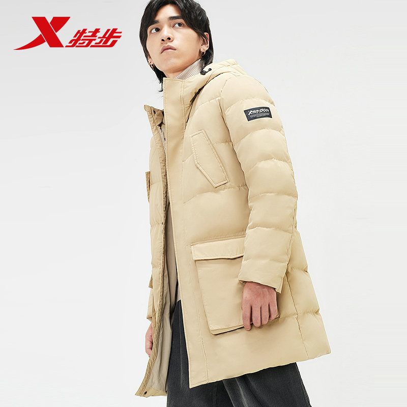 Xtep Men Hooded Long Down Warm Jacket Winter For Men's Thicken Jackets Windproof Household Duck Down Jacket Male 881429199072