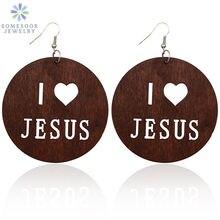 Somesoor 6 см коричневые Выгравированные «Я люблю Иисуса» африканские