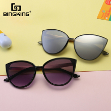 BINGKING 2020 Fashion Cat Eye Children Sunglasses for Girls Boys