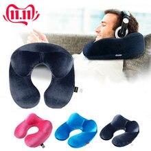 U-образная подушка для путешествий, надувная подушка для шеи, аксессуары для путешествий, 4 цвета, удобные подушки для сна, домашний текстиль